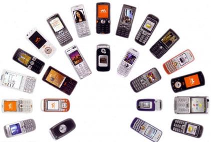Мобильный телефон: с чего все начиналось