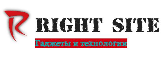 Right Site - Гаджеты и технологии