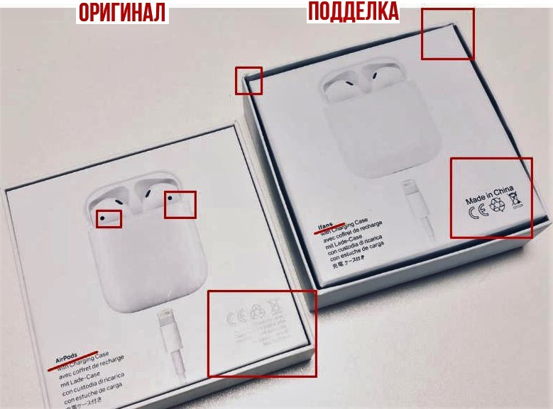 признаки подделки упаковки