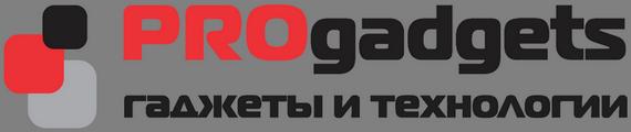 PROgadgets гаджеты и технологии