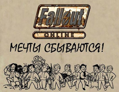 Fallout Online: Requiem - мировая легенда online