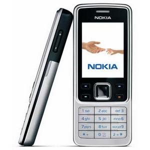 Желая выбрать мобильный телефон